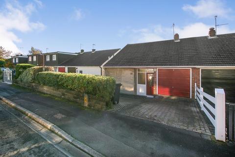 3 bedroom semi-detached house for sale - Ferndale Close, Coal Aston, Derbyshire, S18 3BR