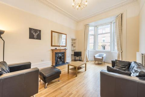 3 bedroom ground floor flat for sale - Flat G/R 12, Langside Place, Langside, Glasgow, G41 3DL