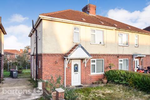 3 bedroom semi-detached house for sale - Morthen Road, WICKERSLEY
