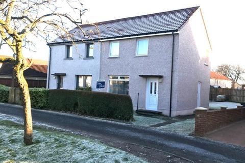 2 bedroom semi-detached house for sale - Waverley Crescent, Kirkintilloch, G66 2DA