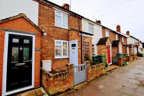 2 bedroom terraced house for sale - Buckingham Road, Aylesbury