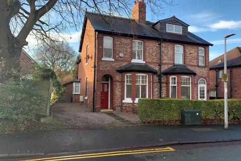 3 bedroom semi-detached house for sale - Oakfield Road, Alderley Edge, SK9