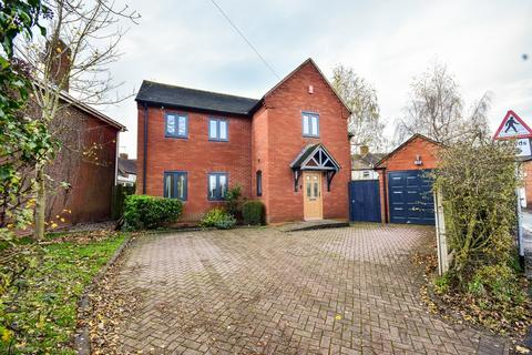 4 bedroom detached house for sale - School Lane, Hill Ridware, Rugeley, WS15