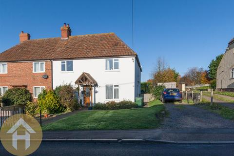 4 bedroom semi-detached house for sale - Vale View, Royal Wootton Bassett SN4 7