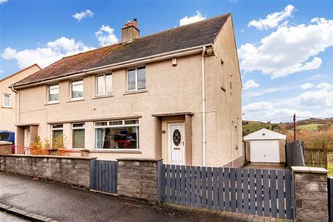 3 bedroom semi-detached house for sale - Hillhouse Avenue, Bathgate, Bathgate