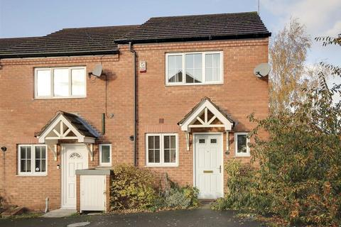 2 bedroom end of terrace house for sale - Murray Close, Bestwood, Nottinghamshire, NG5 5UX