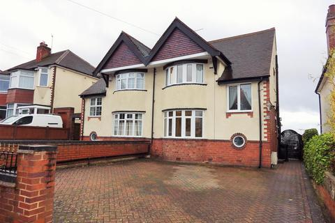 3 bedroom semi-detached house for sale - Toys Lane, Halesowen