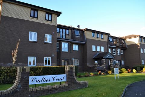1 bedroom flat for sale - Crathes Court, Hazelden Gardens, Muirend, G44