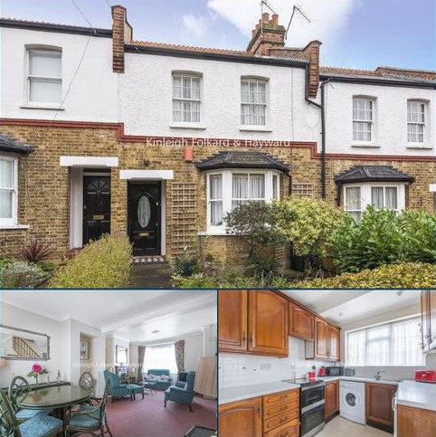 2 bedroom cottage for sale - Avenue Road, Southgate