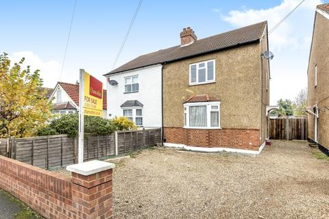 3 bedroom house for sale - Ashford, Middlesex, TW15