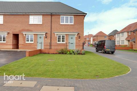2 bedroom end of terrace house for sale - Tarragon Close, Mickleover, Derby