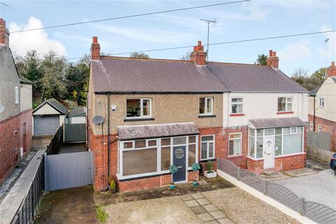 4 bedroom semi-detached house for sale - Wharfedale Crescent, Tadcaster, LS24 9JH