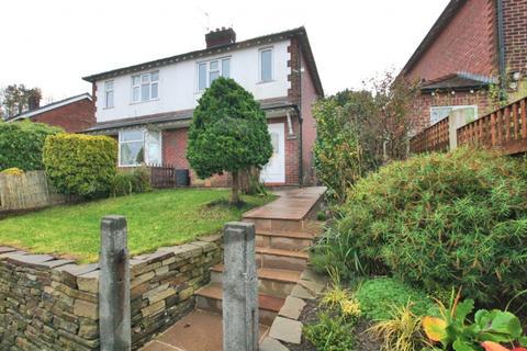 3 bedroom semi-detached house to rent - Wellington Road,  Bollington, SK10