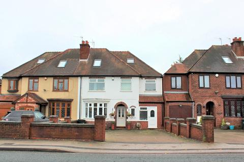 5 bedroom semi-detached house for sale - Hagley Road, Hayley Green