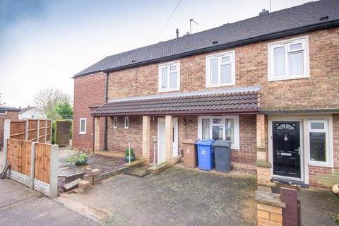 4 bedroom semi-detached house to rent - CRICKLEWOOD ROAD, DERBY