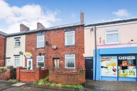 1 bedroom house for sale - Ilkeston Road, Heanor