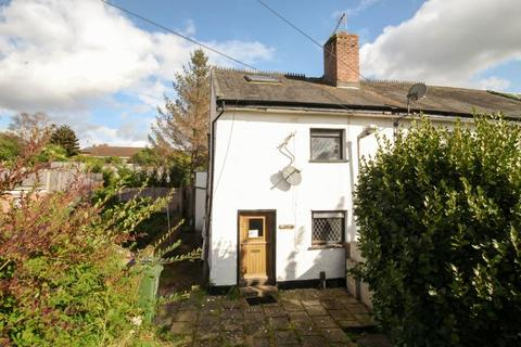 2 bedroom end of terrace house for sale - Wonford, Exeter