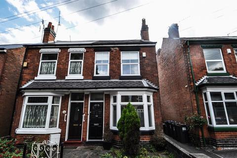 2 bedroom semi-detached house to rent - Gristhorpe Road, Birmingham