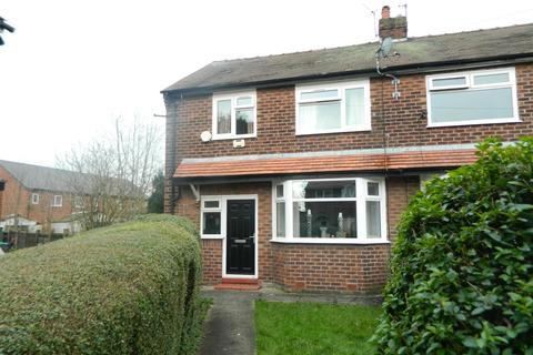 3 bedroom semi-detached house for sale - Aysgarth Avenue, Gorton, Manchester