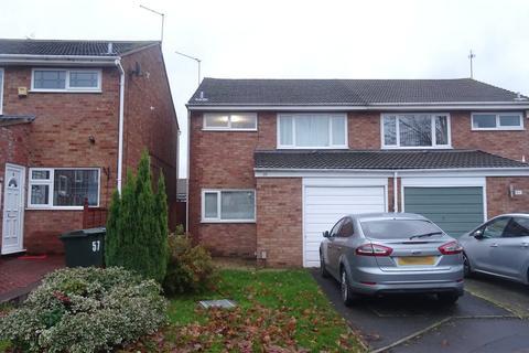 3 bedroom semi-detached house to rent - Wareham Green, Clifford Park, Coventry, West Midlands, CV2