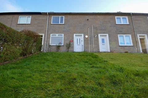 2 bedroom terraced house for sale - Bosfield Road, East Kilbride, South Lanarkshire, G74 4AG