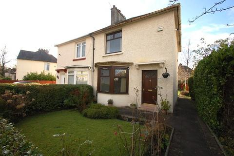 3 bedroom semi-detached house for sale - 64 Arran Drive, Mosspark, Glasgow, G52