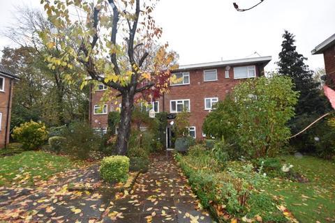 2 bedroom flat for sale - Wakefield Court, Abdon Avenue,