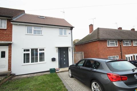 3 bedroom end of terrace house for sale - Amherst Drive, Orpington, BR5