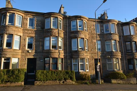 1 bedroom ground floor flat for sale - 0/2 234 Bearsden Road, GLASGOW, G13 1LA