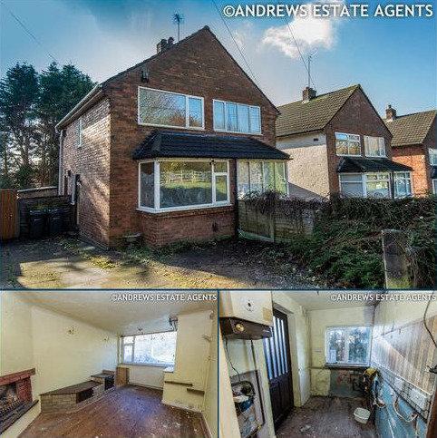 2 bedroom semi-detached house for sale - Ashworth Road, Great Barr, BIRMINGHAM