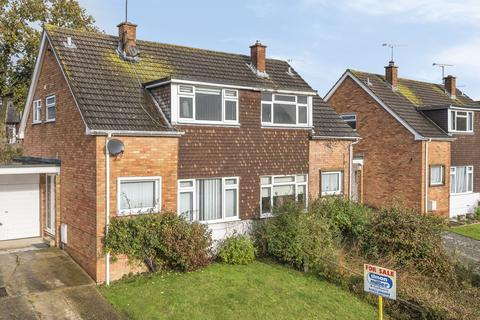 3 bedroom semi-detached house for sale - Lovely Family Home