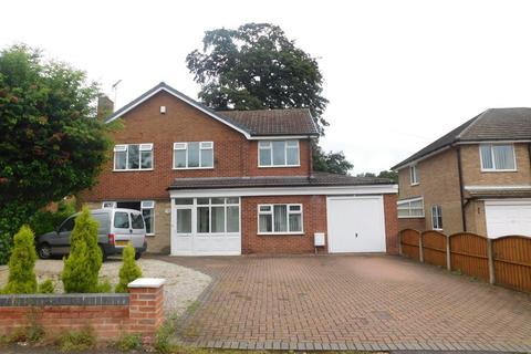 4 bedroom detached house to rent - Greendale Avenue, Edwinstowe