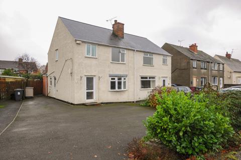 3 bedroom semi-detached house for sale - Williamthorpe Road, North Wingfield, Chesterfield