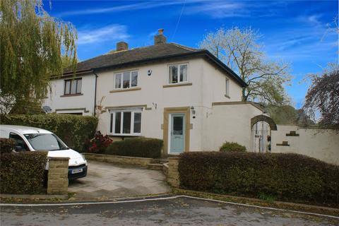 3 bedroom semi-detached house for sale - Billingwood Drive, Rawdon, Leeds, West Yorkshire, LS19
