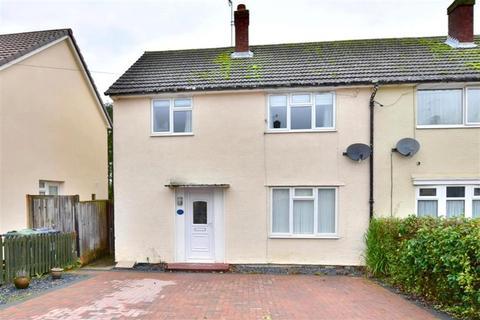 3 bedroom semi-detached house for sale - Hunt Road, Tonbridge, Kent