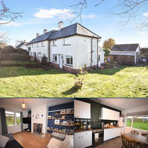 2 bedroom end of terrace house for sale - Moorland View, Rose Ash, South Molton, Devon, EX36