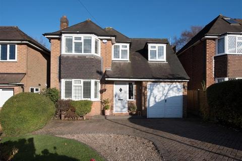 4 bedroom detached house for sale - Longdon Drive, Four Oaks