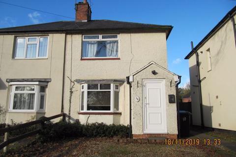 2 bedroom semi-detached house to rent - Broadway Terrace, Market Harborough