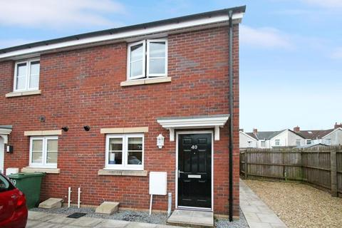 2 bedroom end of terrace house for sale - Meadowland Close, Caerphilly, Caerphilly Borough, CF83 3SB