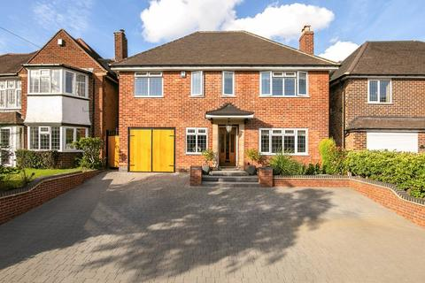 4 bedroom house for sale - Holifast Road, Wylde Green