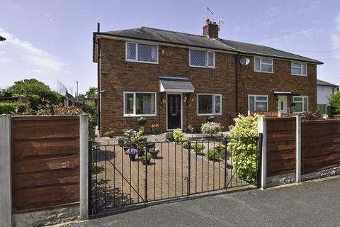 3 bedroom property for sale - The Crescent, Congleton