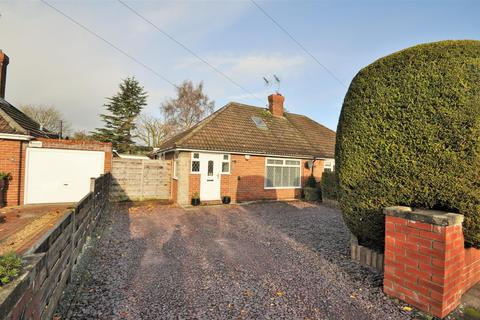 3 bedroom semi-detached house for sale - Chantry Gap, Upper Poppleton, York, YO26 6DG