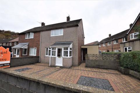 2 bedroom terraced house for sale - 44, Tregarth, Machynlleth, Powys, SY20