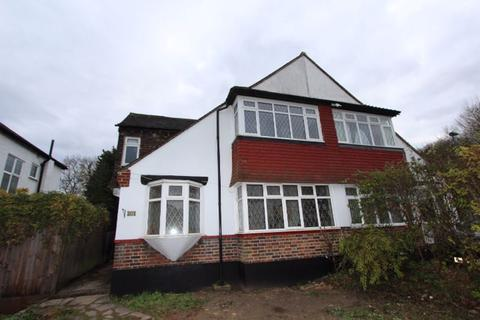 4 bedroom semi-detached house for sale - Banstead Road South, South Sutton