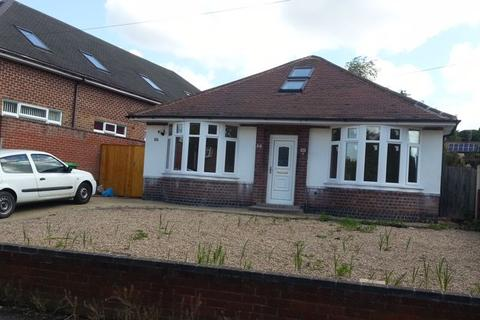 2 bedroom house share to rent - Wollaton Vale, Nottingham