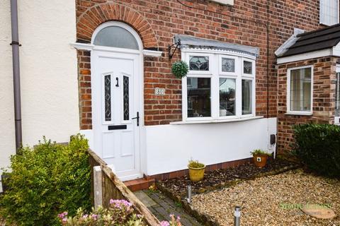 2 bedroom terraced house for sale - Harvey Lane, Golborne, WA3 3QL