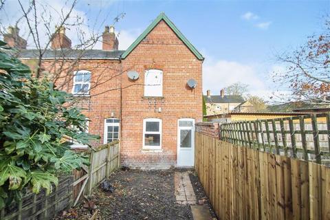 2 bedroom end of terrace house for sale - Jubilee Terrace, Llansantffraid