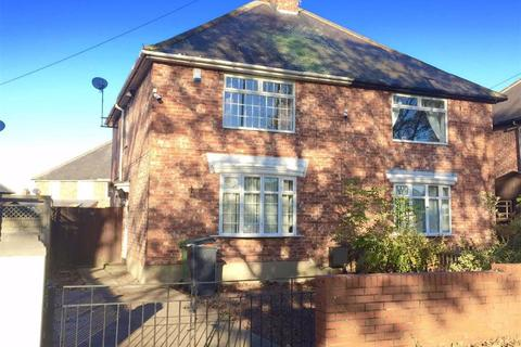 3 bedroom semi-detached house for sale - Quarry Lane, South Shields