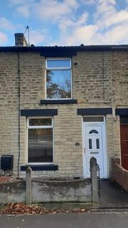 2 bedroom terraced house to rent - Hargill Road, Howden Le Wear, Crook