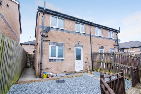 2 bedroom semi-detached house for sale - Birchwood Gardens, Bradford